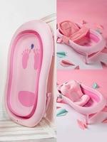 New Kids Folding Bath Large Baby Sitting Neonatal Products
