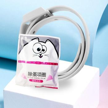 Adjustable Cat & Dog Collar Flea & Tick Prevention Pet Collar Pest Control Protect Rubber Flea Killer Collar Pet Accessories 5