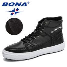 Bona 2020 новые дизайнерские высокие ботинки для скейтбординга