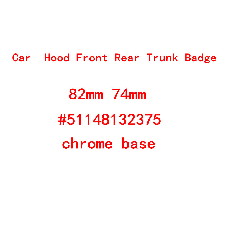 10 шт. 82 мм 74 мм хромированное Серебряное основание передние/задние Значки для ботинок Эмблема багажника на капюшоне E46 E39 E38 E90 E60 Z3 Z4 X3 X5 X6 ...