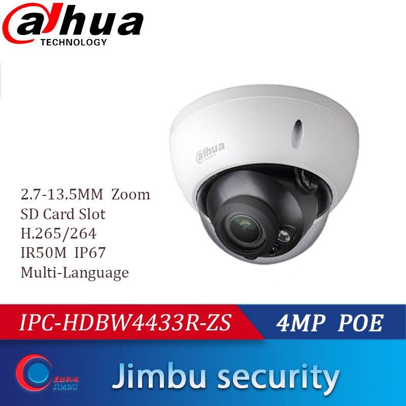Dahua starlight POE Security Camera H.265 Dome onvif IPC-HDBW4433R-ZS 2.7mm ~13.5mm lens IR50M SD Card slot multi-language