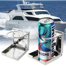 Универсальный автомобильный держатель для чашки с морской лодкой, аксессуары для автомобиля, яхты, складной держатель для бутылки с напитками и напитками, держатель для кофейной чашки