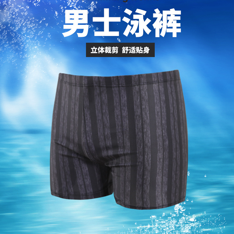 [] MEN'S Swimming Trunks Boxer Large Size Bubble Hot Spring Swimming Suit Fashion Fertilizer Fashion Multi-color Dyed 2028