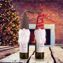 Innovative Forester Christmas Wine Bottle Set Gift Bag Decoration