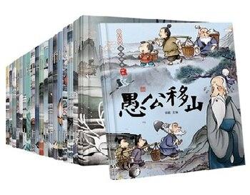 20 libros/set de mitología china clásico cuento de hadas libros cuentos para dormir, pintura de colorida tinta china arte imagen libro de cuentos para niños