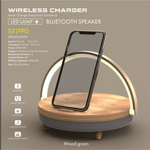 Настольная лампа с беспроводным зарядным устройством Qi, многофункциональный светильник с Bluetooth динамиком и держателем для телефона, 10 Вт