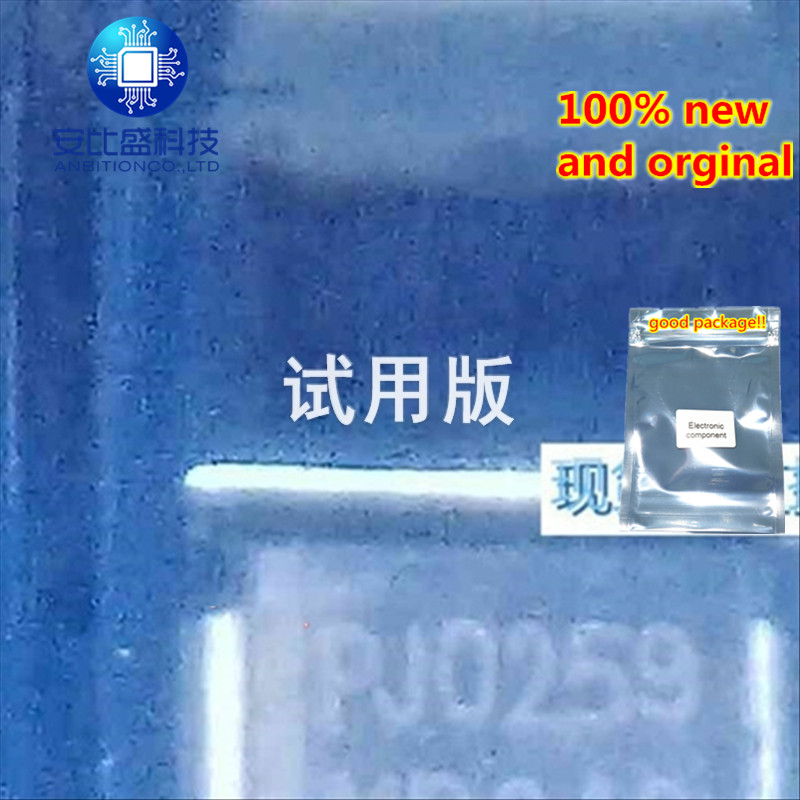 50pcs 100% New And Orginal MB210 2A100V DO214AA In Stock