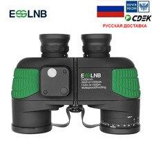 7x50 Binocular Telescope Waterproof Nitrogen Floating Power Military Internal  Compass Green For Navigation Boating