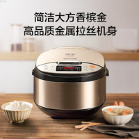 50HZ 220V Home 4L durable heavy fire easy to operate electric rice cooker Brushed metal body 40FC9033Q