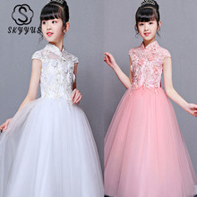 Skyyue Flower Girls Dress for Wedding Chinese Collar Embroid Tulle Girl Kid Party Communion Dresses 2019 CK2969