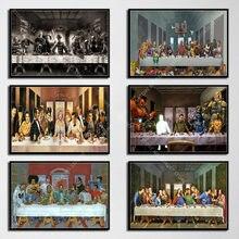 G410 arte decoração clássico quente a última ceia filme personagem cômico colagem da parede arte pintura em tela cartaz de seda