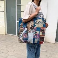 Модные женские сумки из натуральной кожи 2pk плоской подошве
