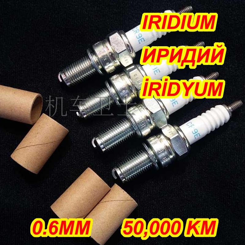 Suzuki Gsxr600 2001-2003 Ngk bujías Iridium Cr9eix X 4