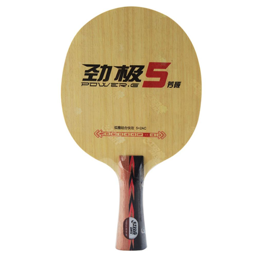 DHS PG 5 / Power G 5 / PG-5/(Ship Without Box) Table Tennis Carbon Blade / Racket Original DHS Ping Pong Carbon Bat / Paddle