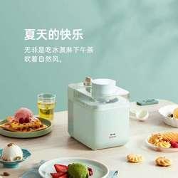 Miękkie twarde producenci lodów mała handlowa maszyna do produkcji lodów domowych