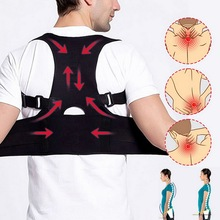 Magnetic Therapy  Corrector Brace Shoulder Back Support Belt for Braces & Supports Belt Shoulder  US Stock magnetic therapy posture corrector brace shoulder back support belt for braces