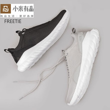 Original FREETIE 39 44 Plus Size Men Sports Shoes Light Breathable Knitting City Running Shoes Sneaker for Xiaomi mijia Outdoor