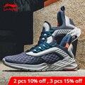 Мужские беговые кроссовки Li-Ning  с подушкой CRAZY RUN  с гибкой подкладкой  удобные спортивные кроссовки с поддержкой li ning  ARHP007  XYP868