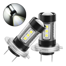 2pcs/set H7 Headlight LED Fog Lights 80W 12V White Headlight Bulbs Kit 6000K HID Low Power Headlamp eckomax vehicle hid headlamp complete set 9005 6000k