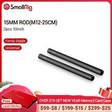 SmallRig 2 uds 15mm varilla de aleación de aluminio negro (M12 25cm) varilla de 10 pulgadas 1052