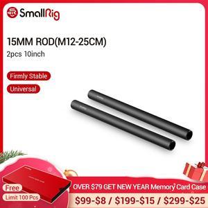 Image 1 - SmallRig 2pcs 15mm שחור אלומיניום סגסוגת מוט (M12 25cm) 10 אינץ מוט 1052