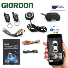 2020 version Smart Key Car Alarm System With Remote Start Stop Push Mobile phone Android And IOS Button Passive Keyless Entry