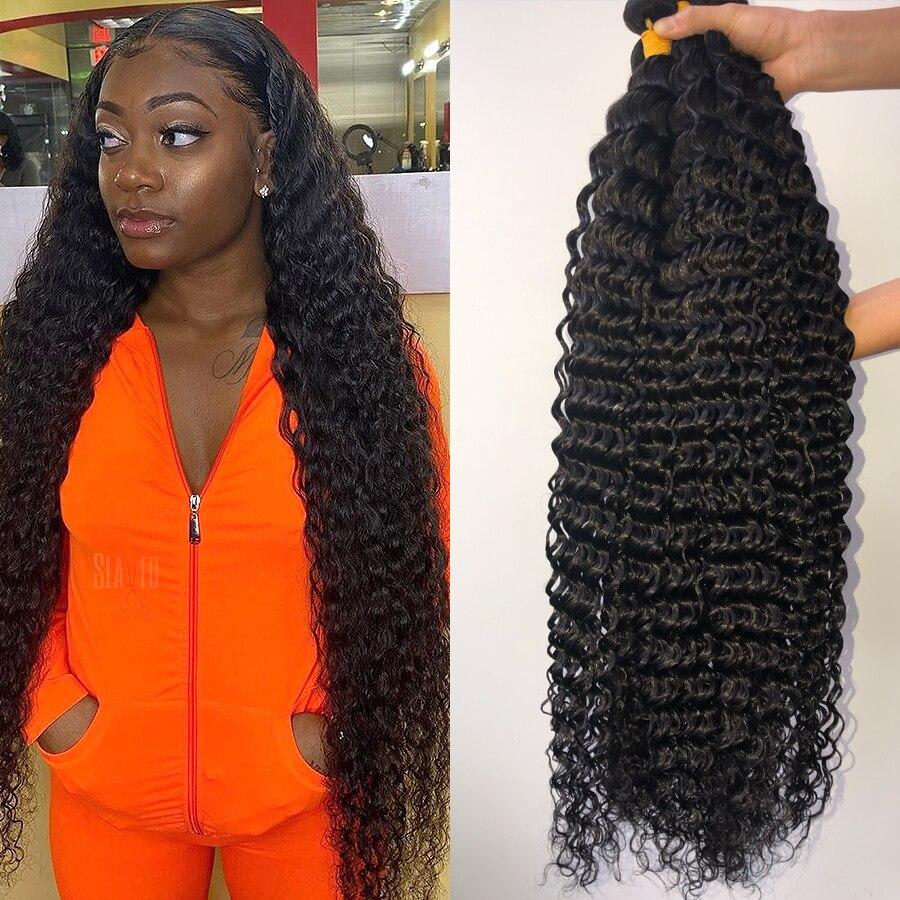 Queenlife 30 32 34, 36, 38, 40 дюймов глубокая волна пряди бразильских волос пряди Пряди человеческих волос для наращивания 1/3/4 шт Волосы Remy вплетаемые п...