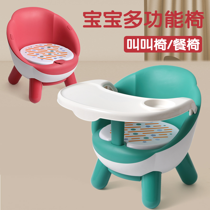 Baby Dining Chair Vocal Child Seat Portable Kids Chair Have Sound Cartoon Bench With Plate Free Shipping
