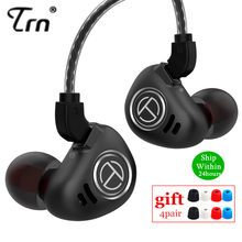 Trn v90 4ba + 1dd unidades híbridas de metal fone ouvido fones graves alta fidelidade no monitor com cancelamento ruído v80 zs10 pro x6