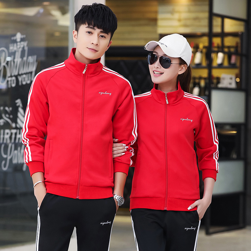 New Style 2019 Sports Set Men's Spring And Autumn Hoodie Trousers Running Casual Sports Clothing Women's Couples Two-Piece Set