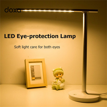 LED Desk Lamp Energy Saving Folding Rechargeable Office Table Lamps GY106 Eye Protection Lampara De Mesa For Student Reading