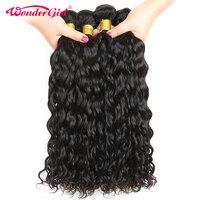 28 30 Inch 4 Bundles Deal Raw Indian Hair Water Wave Bundles Wet And Wavy Human Hair Bundles Remy Hair Extension #1B Wonder girl