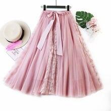 Женская длинная сетчатая юбка hlbcbg элегантная плиссированная