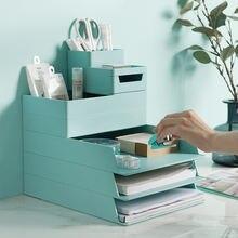 Настольный держатель для документов коробка хранения Организатор