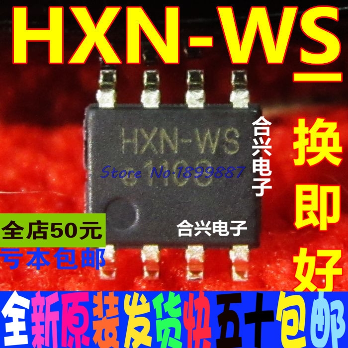 10pcs/lot New And Orginal HXN-WS SOP8 In Stock