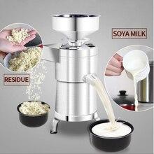 Горячая Распродажа, машина для производства соевого молока, шламового шлака, разделительная машина для производства соевого молока, 100-тип, 125-тип, домашняя машина для взбивания тофу
