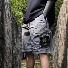 Metallic nylon shorts for men and women. Loose, thin overalls in  embroidery men pants  joggers men  cargo pants
