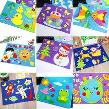 Children Toys Art-Puzzle Educational-Toys Teaching-Aids Montessori Kindergarten DIY 3D