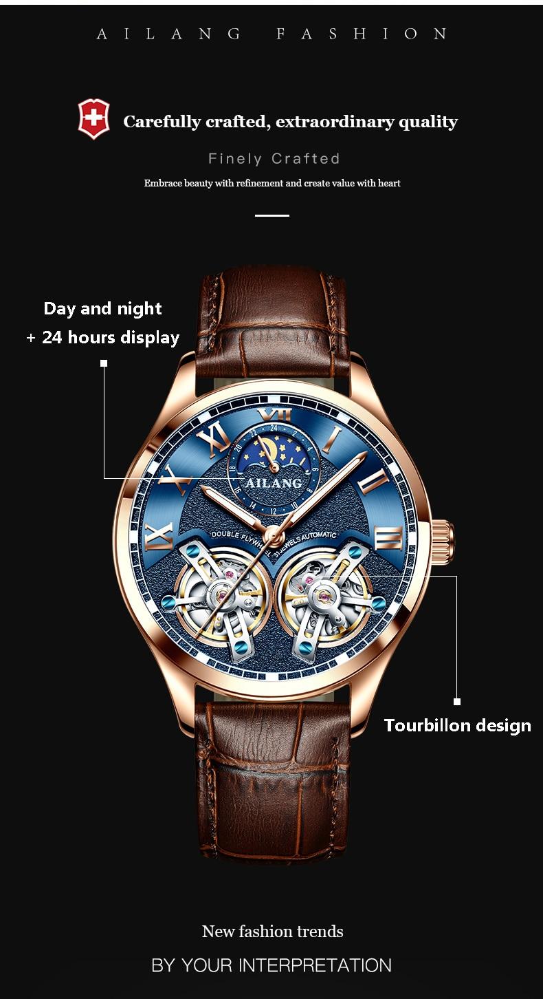 mechanical watch fashion