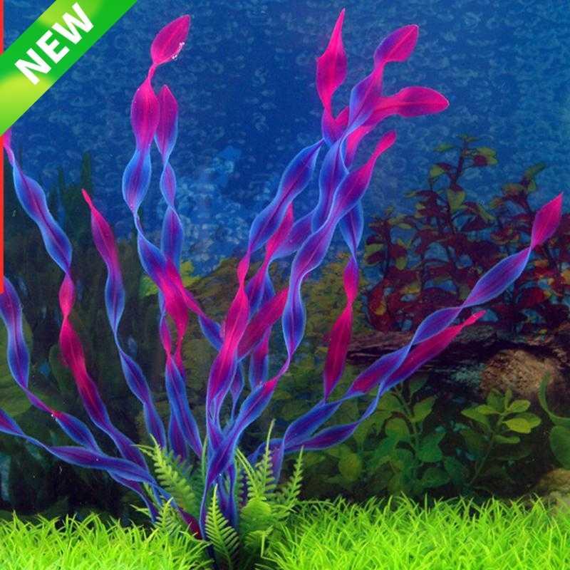 ตกแต่งถังปลา Aquarium เครื่องประดับสีม่วงสีเขียวประดิษฐ์ Aquatic พลาสติกใต้น้ำน้ำหญ้าพืชภูมิทัศน์ Decor