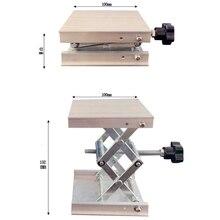 100x100 milímetros de Aço Inoxidável Broca Ajustável Elevador Plataforma de Elevação Elevador da Tabela do Roteador Para Trabalhar Madeira de Laboratório Laboratório de Elevação Estande Cremalheira