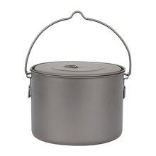 лучшая цена TOAKS Ultralight Titanium Pot Outdoor Camping Haing Pot 1600ml POT-1600-BH