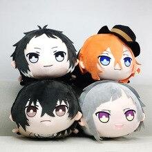 Anime Bungou Stray Dogs Dazai Atsushi Chuuya Ryunosuke Cosplay Cute Plush Dango Mascot Dolls Toy Throw Pillow Puppet Xmas Gift