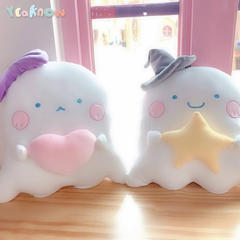 Yeaknow 40cm Cute Ghost Soft Stuffed Toys For Children Christmas Gifts Cartoon Girls Cushion Plush Reading Pillows Home Decor