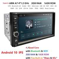 "Ossuret 7""Universal Quad Core 2Din Car Android 10 Radio Multimedia Player 4G WIFI 2GRAM 16GROM GPS Navigation MirrorLink Cam BT"
