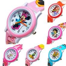 Silicone Children Watch for Boy Girl Student Clock Child Qua