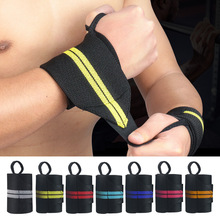 tcare reversible sports wrist brace thumb stabilizer adjustable wrist support wrap volleyball badminton basketball weightlifting 2PC Unisex Sports Wristband Wrist Brace Support Anti-Sprained Hands Bandage Gym Fitness Weightlifting Basketball Wrist Protector