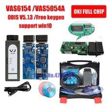 VAS6154 ODIS V5.13 клавиатура VAS5054A плюс OKI полный чип VAS 5054A Bluetooth VAS 6154 wifi VAS5054 V5.13 кабель vag