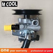 New Power Steering Pump For MITSUBISHI L200 2.5 D TD 96-98 MB501385 8602064For mitsubishi power steering pump With Sensor for vw t4 90 03 mk2 96 06 2 4d 2 5tdi power steering pump 7d0422155 2d0422155c jpr294 jpr 7d0422155 1h0145157 1h0145157x