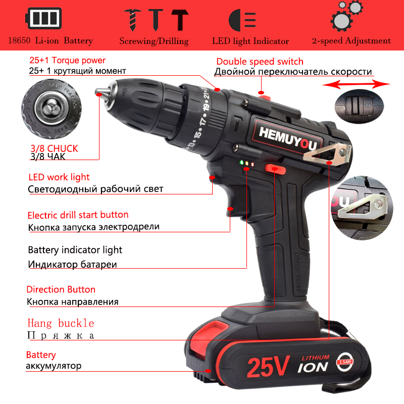 Image 3 - 25V Power Tool Electric Screwdriver lithium Battery Rechargeable Electric Drill Multi function Cordless Impact DrillElectric Drills   -